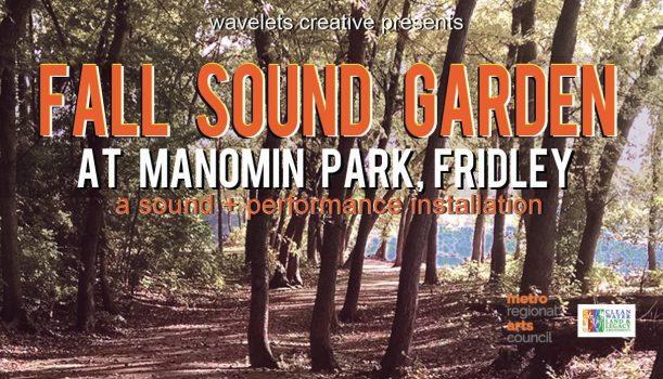 Fall Sound Garden